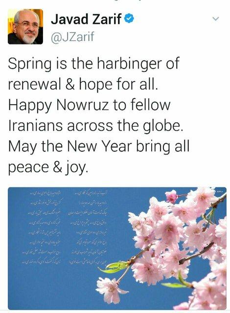 پیام نوروزی محمد جواد ظریف