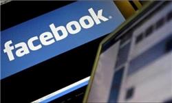 فیسبوک به دولت آمریکا آمار داد
