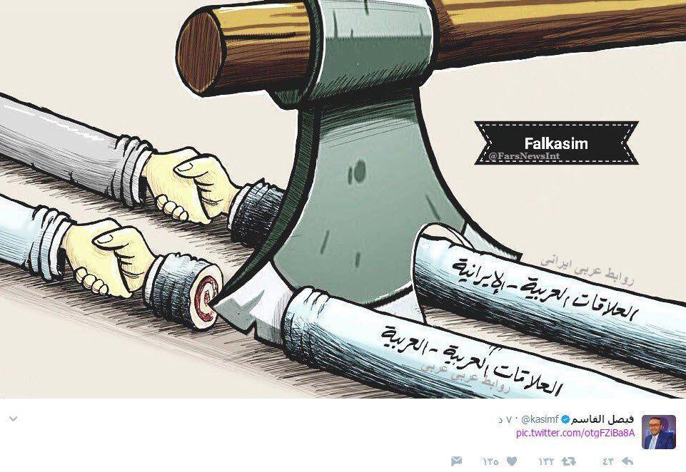 کاریکاتور مجری الجزیره