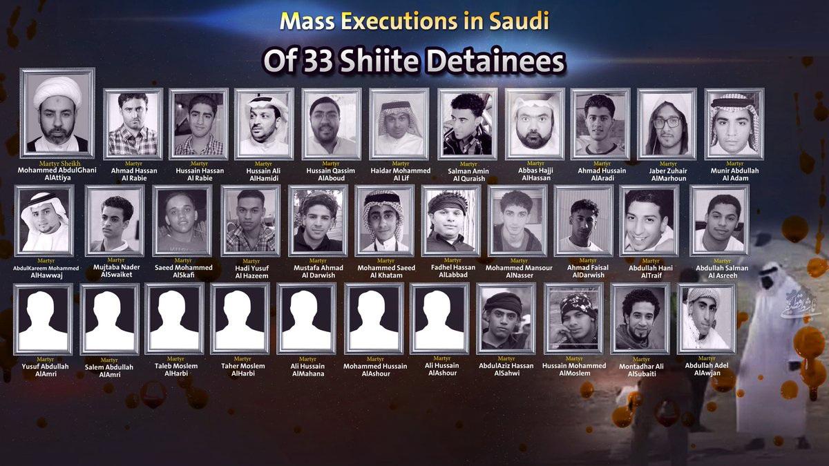 33 شیعهای که رژیم سعودی گردن زد