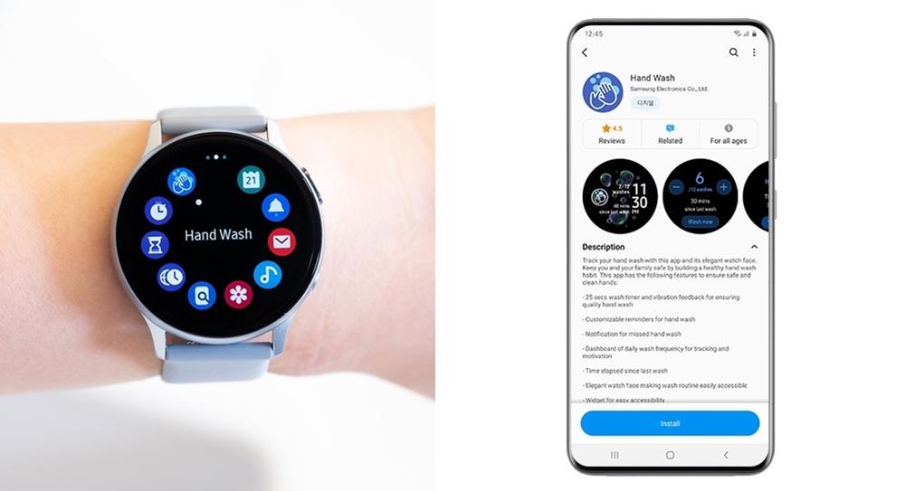 Galaxy-Watch-Handwash-app_main_3_F