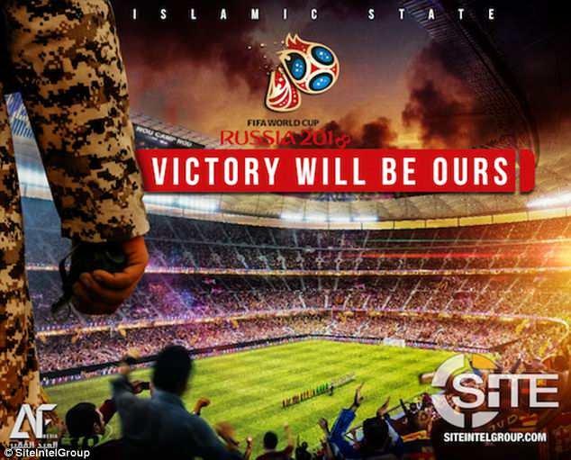 داعش و جام جهانی