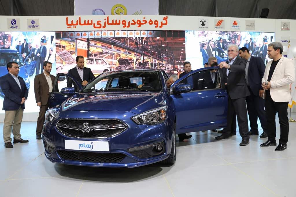 خودروی رهام در شیراز رونمایی شد