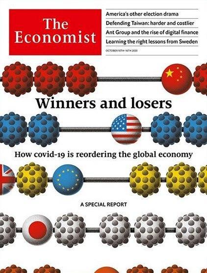 اکونومیست