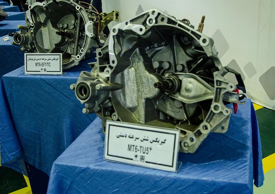 6MT-Gearbox-3