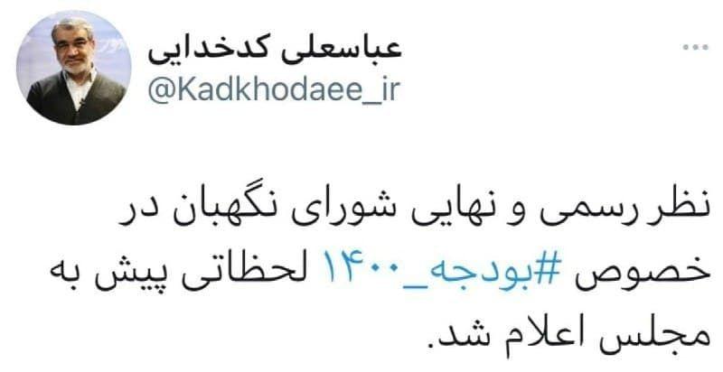 کدخدایی