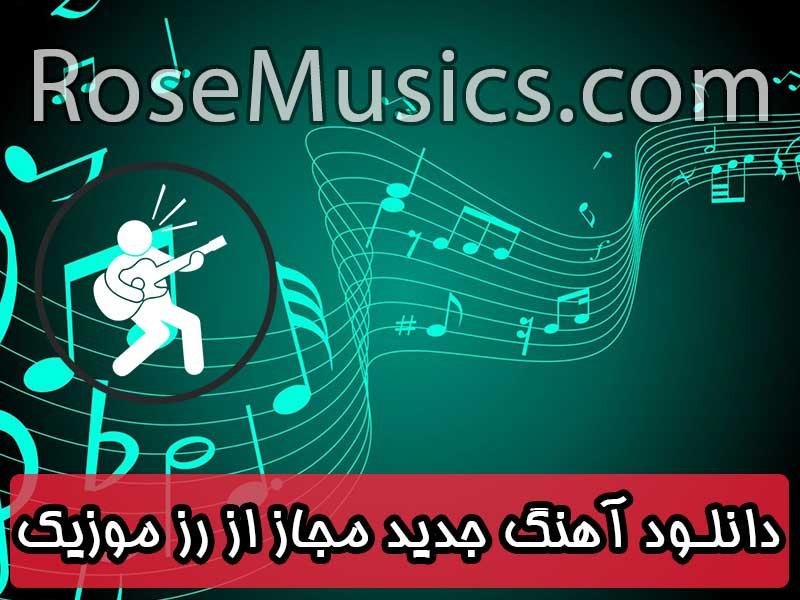 mojaz-music