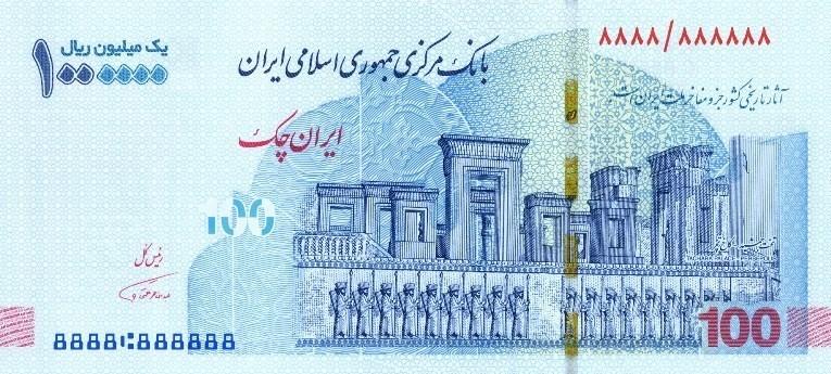ایران چک جدید