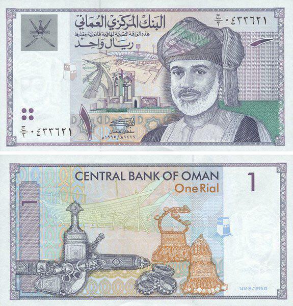 ریال عمان
