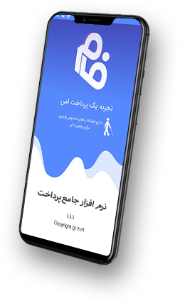 FAMco_app