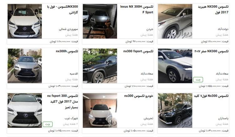 آگهی خودرو