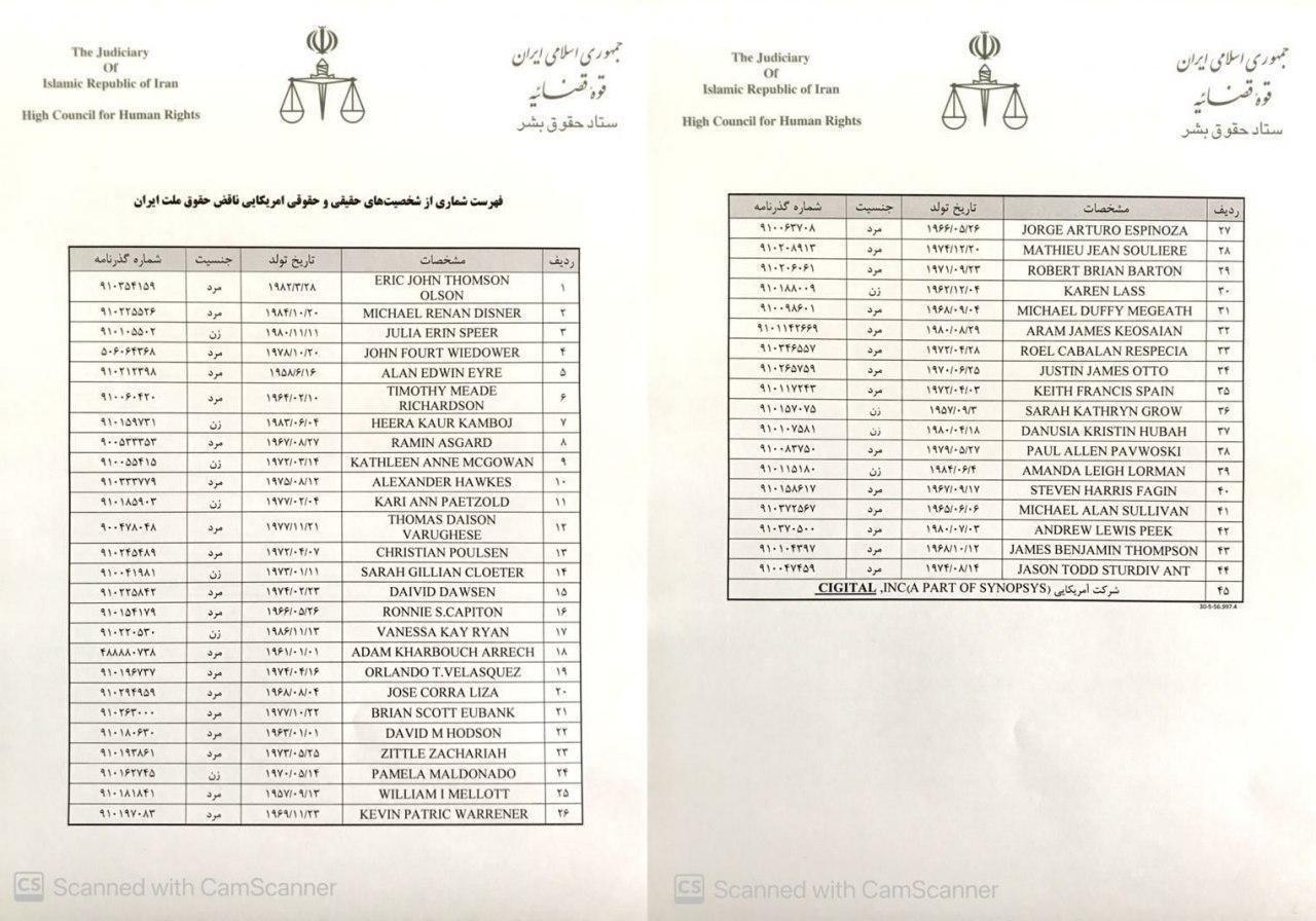 ab75242a-2c9d-454c-ad5e-e7ab77c137fe
