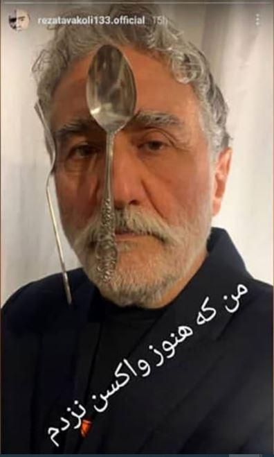 رضا توکلی