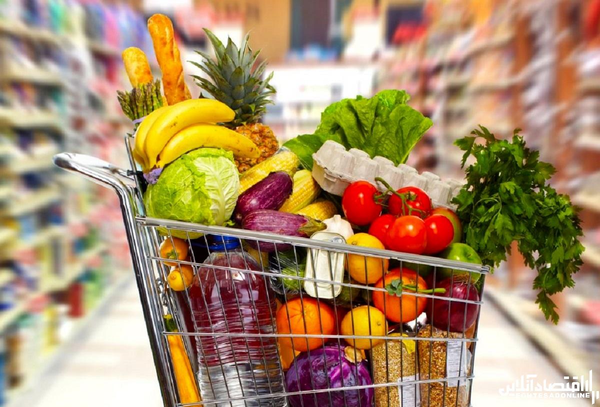 خرید مواد غذایی