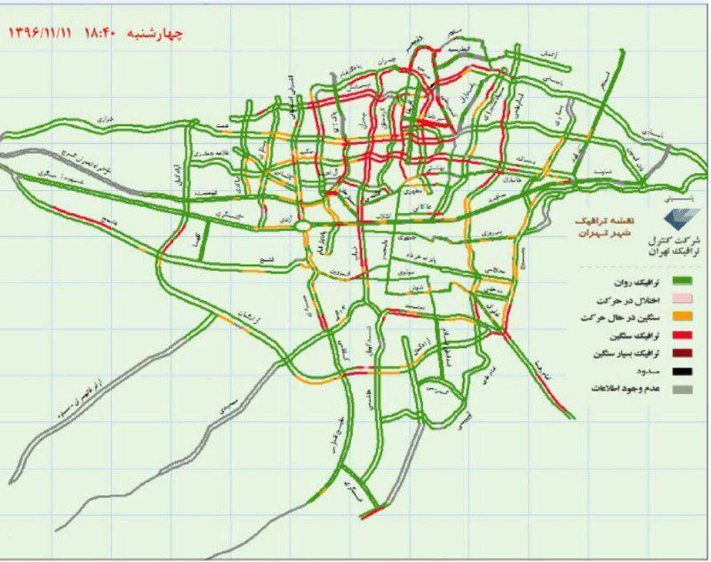 وضعیت ترافیک بزرگراههای تهران