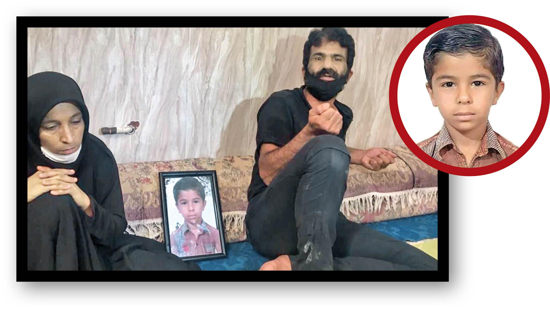 مرگ دردناک دانشآموز 11ساله