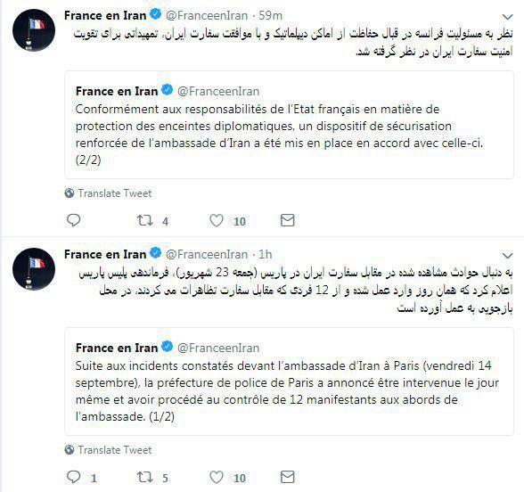 توییت سفارت فرانسه