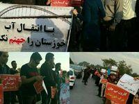 تجمع مردم اهواز در مخالفت با انتقال آب کارون +عکس