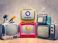 برنامه کلاسهای درسی معلمان تلویزیونی در روز پنجشنبه