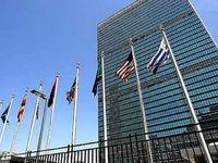 فعال کردن تحریمهای ایران یک ژست تو خالی از سوی آمریکا است