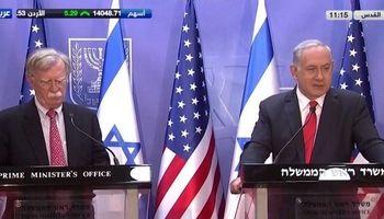 لفاظیهای تکراری بولتون و نتانیاهو علیه ایران