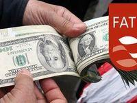 دفتر سخنگوی دولت اتهامات تکراری درباره FATF را رد کرد