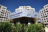 زمان ثبتنام نقل و انتقالات دانشگاه آزاد اعلام شد