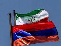ارمنستان مقصد جدید گاز و برق ایران میشود/توافق چهارجانبه با روسیه و گرجستان