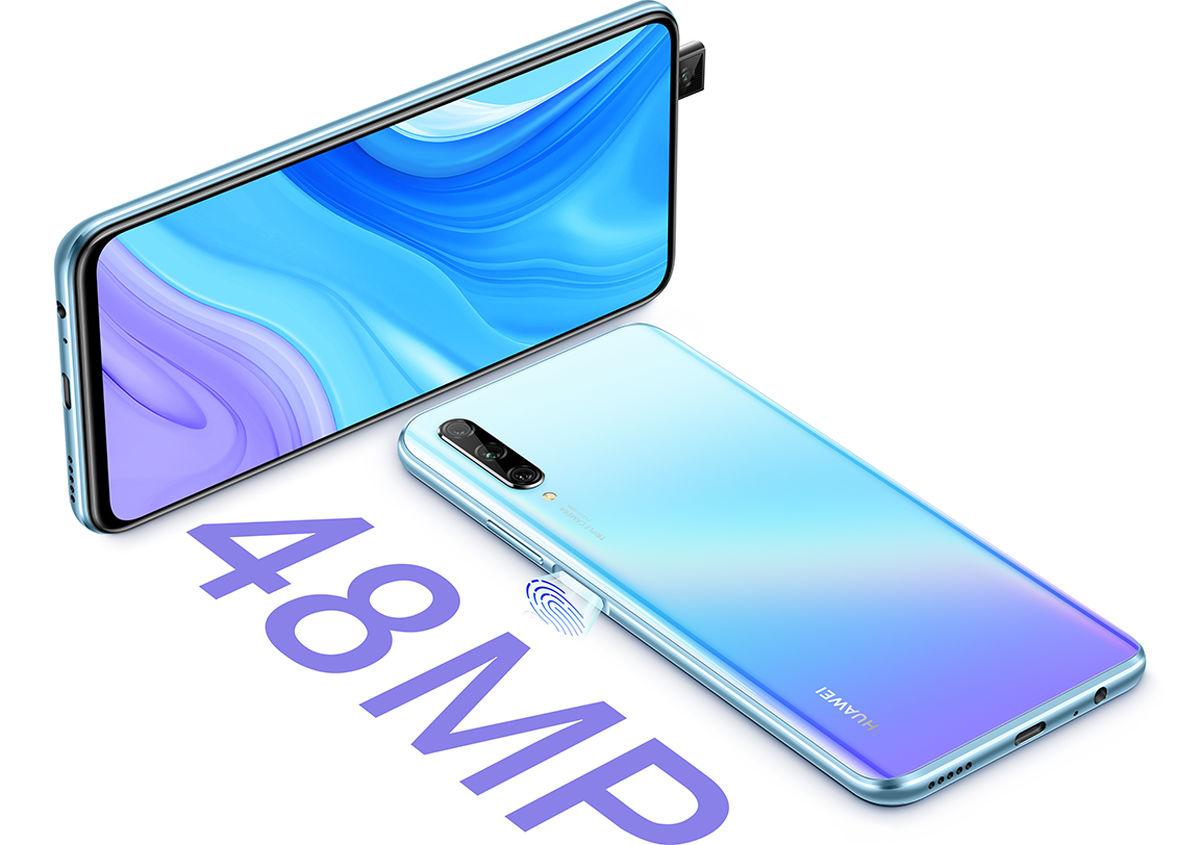 ویژگیهایی که گوشی Huawei Y9s را از رقبا متمایز میکند