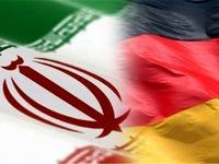 ایران و آلمان تفاهمنامه همکاری پتروشیمی امضا کردند