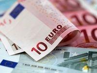 ارز مسافرتی امروز با چه قیمتی معامله شد؟