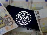 اظهارات جدید مدیر سوئیفت درباره بانکهای ایران