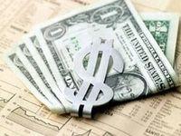 خواب دلار با تعطیلی چینی