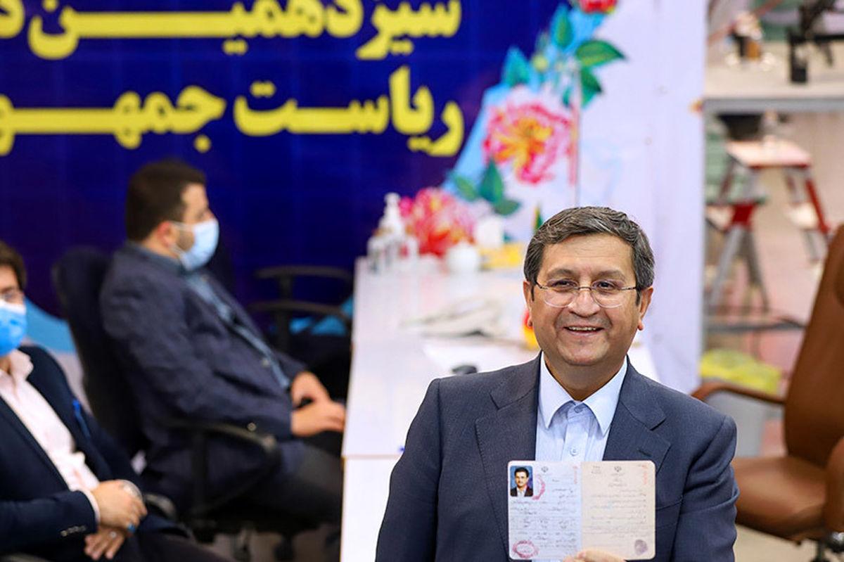 رییس بانک مرکزی نامزد ریاست جمهوری شد