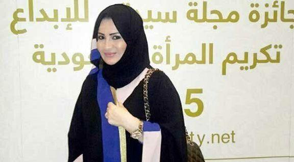 فرانسه خواهر بن سلمان را به ۶ ماه حبس محکوم کرد