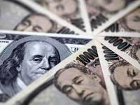 نوسانات نرخ ارز چه تاثیری در رشد اقتصادی دارد؟