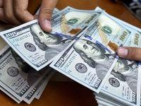 سقف خرید ارز برداشته میشود؟