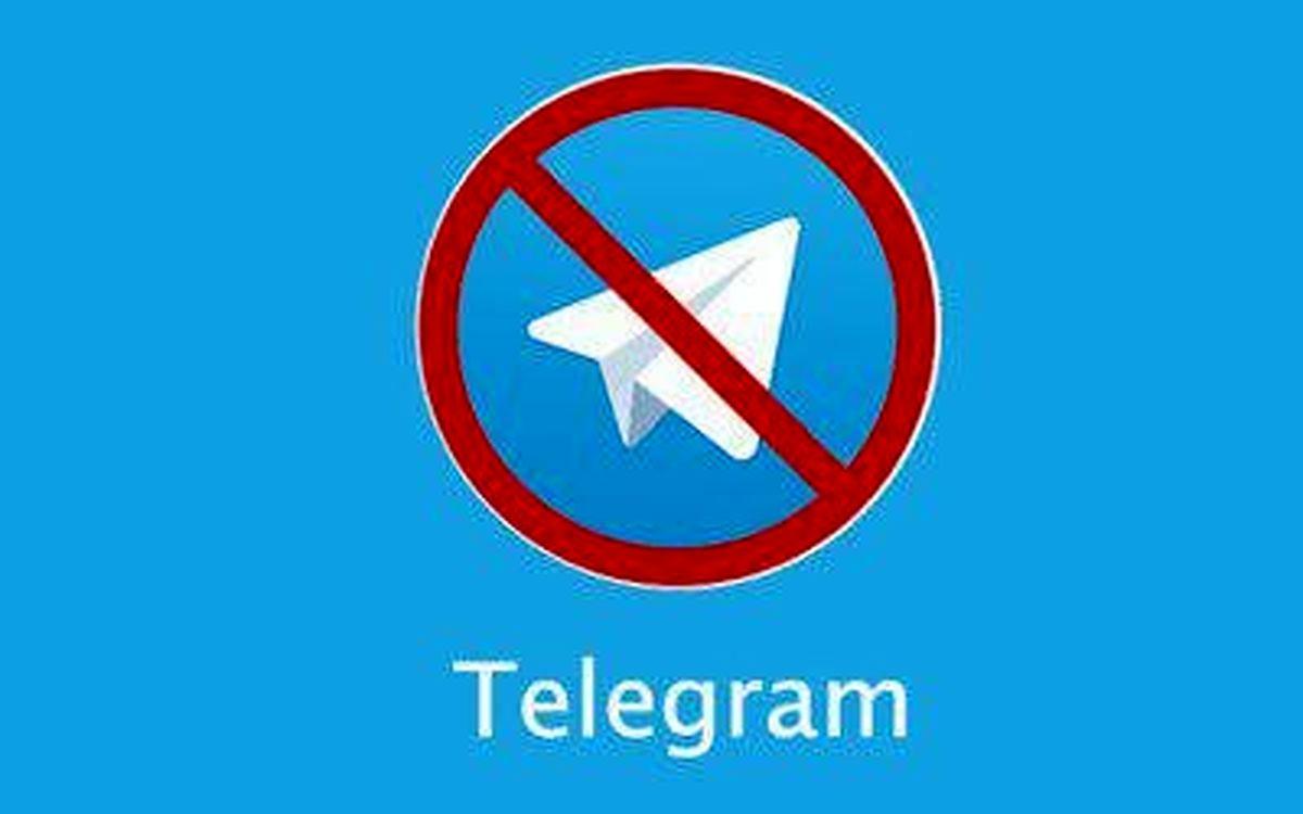 آغاز فیلترینگ تلگرام در اپراتورهای مخابراتی