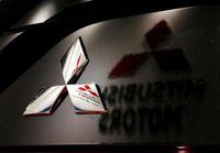پایان فروش  خودروهای میتسوبیشی در انگلیس