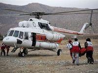 بالگردهای پیام به یاری حادثهدیدگان میروند