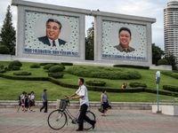 واقعا در کره شمالی چه میگذرد؟ +عکس