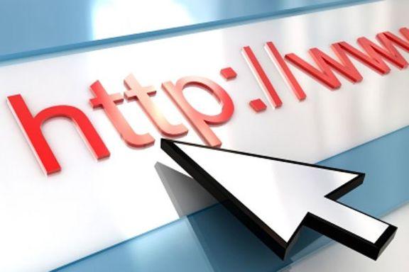 فیلتر تحریم برای مشاغل آنلاین