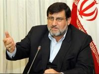 بخشنامه نوروزی مدیریت بحران به استانهای سراسر کشور