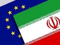کانال مالی ایران-اروپا چه کارکردهایی دارد؟