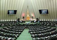 اعلام وصول سوال ملی نماینده زابل از وزیر فرهنگ و نیرو/ اردکانیان و صالحی به مجلس میآیند