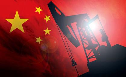 چین در آستانه ایجاد «بنچمارک» جدید نفت