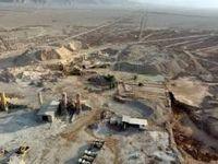 صدور ۱۳۲بخشنامه برای بخش معدن در یکسال