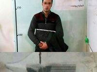 دزد فراموشکار در دام پلیس تهران +عکس