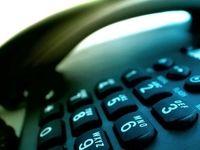 ۱.۵ میلیون تلفن بیاستفاده در تهران