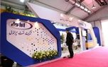حضور شرکت نفت ایرانول در چهارمین نمایشگاه زنجیره تامین لاستیک
